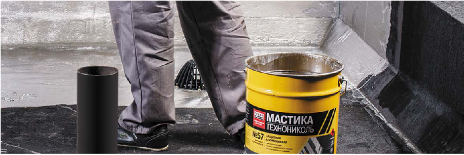 Производитель мастика битумно-кукерсольная холодная краска для бетона спб