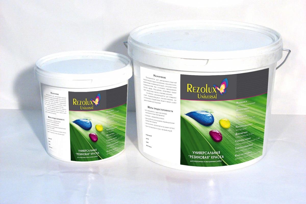 Peinture piscine castorama design d 39 int rieur et id es de meubles for Peinture blanche castorama