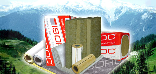 Базальтовая теплоизоляция базальтовый утеплитель