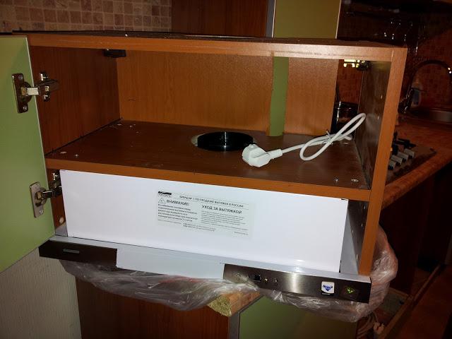 Шкаф для встроенной вытяжки своими руками 8