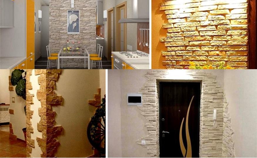 Декоративная отделка стен в квартире своими руками 87