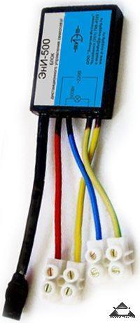 Блок управления освещением с пульта ДУ от телевизора