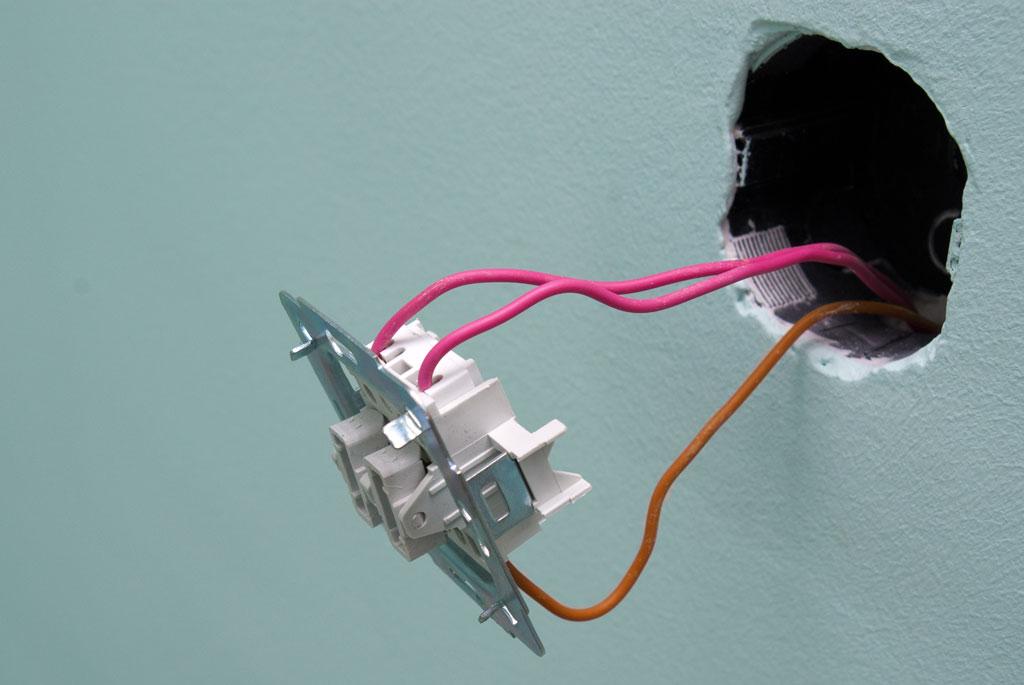Двухклавишный выключатель с