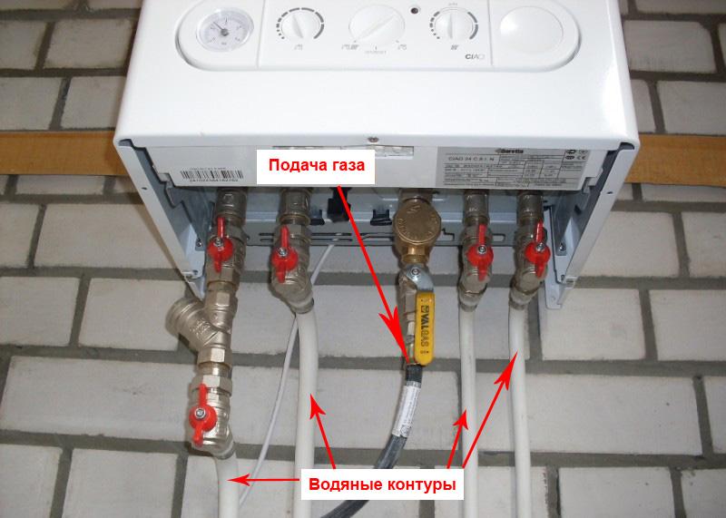 Схема подключения настенного газового двухконтурного котла
