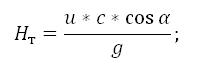 Теоретический напор центробежного насоса