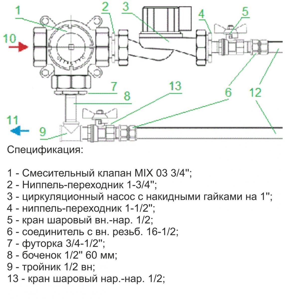 схема автоматического водяного отопления пола