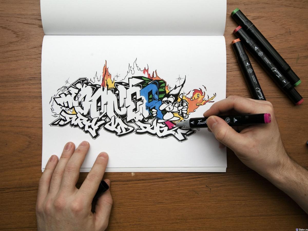 Как сделать граффити на стене фото 219