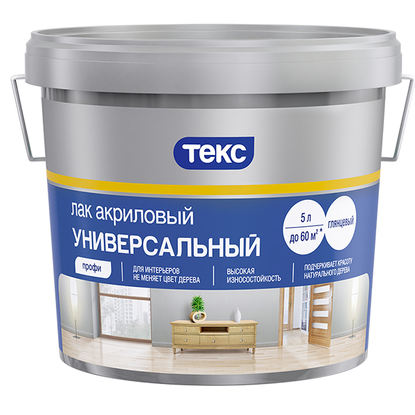 Лак фирмы текс акрилово-полиуретановый цена гидроизоляция на фольге