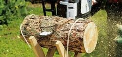 Инструкция Как Валить Деревья