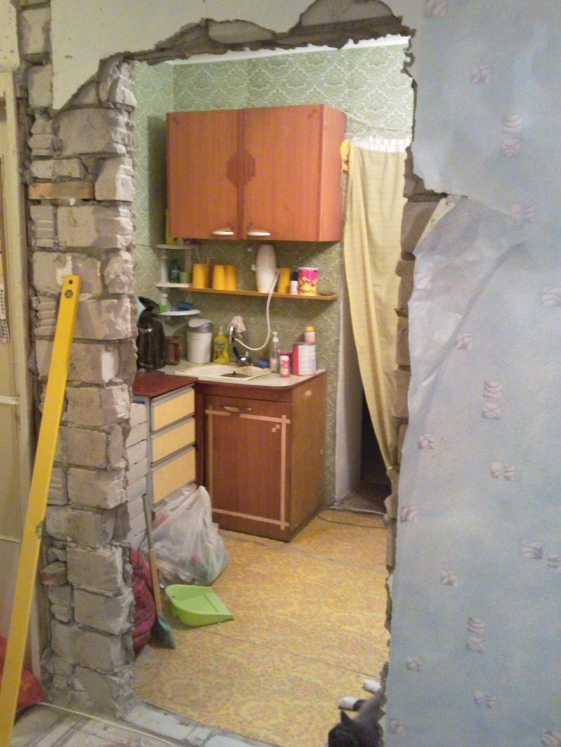 Сделать дверной проём в стене