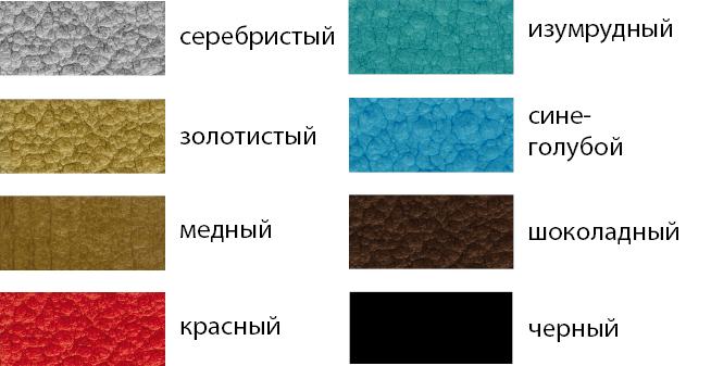 молотковая краска цвета фото