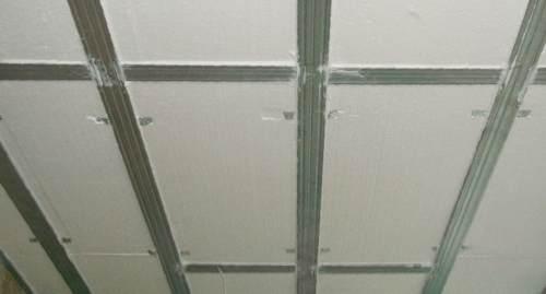 Prix faux plafond dalle au m2 cannes simulation de devis for Faux plafond prix m2