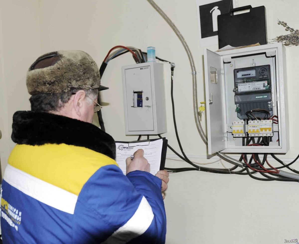 Заявление На Установку Счетчика Электроэнергии