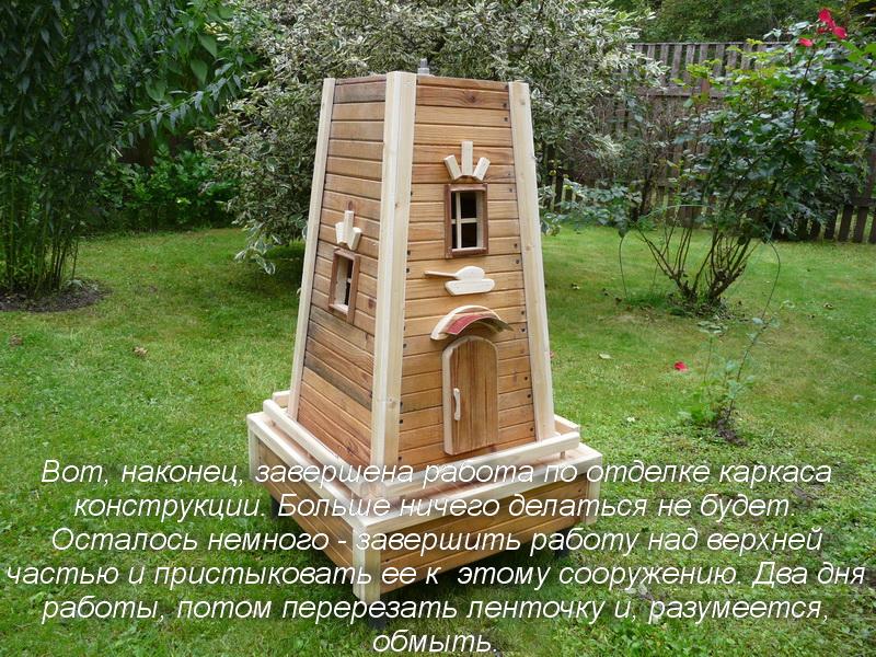 Мельница в сад своими руками пошаговая инструкция 78