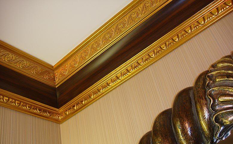 Faux Plafond Bois Ajoure : thermique plafond sous sol , Suspension luminaire faux plafond