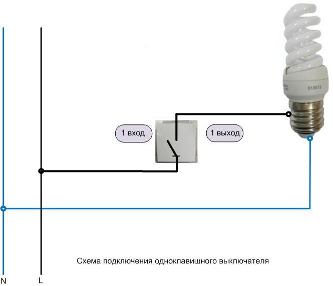 Схема подключения дверного звонка с 4 проводами7