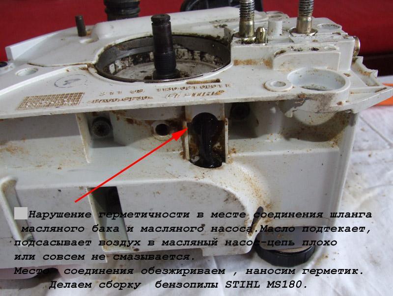 Штиль мс 362 китай ремонт масляного насоса своими руками 28