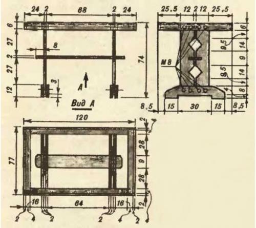 Чертеж деревянного кухонного стола