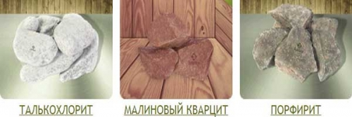 Камни для печи в сауне