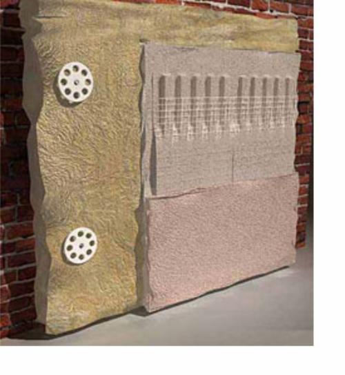 Материал для утепления дома