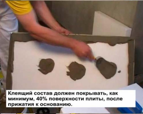Нанесение клея на плиты Пеноплэкса