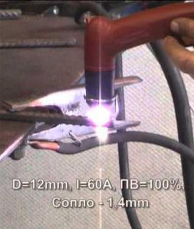 Параметры резки металла плазморезом