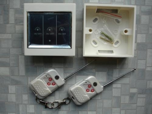 Пульт - брелок для управления освещением