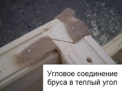 """Соединение """"теплый угол"""""""