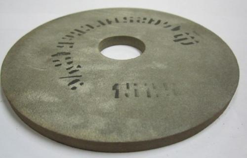 Точильні круги для точила