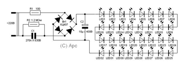 Схема LED-освещения