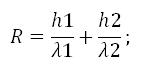 Формула сопротивления теплопередаче